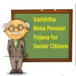 LIC Varishstha Bima Pension