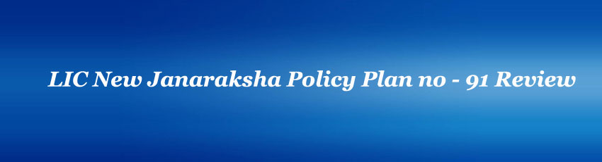 LIC New Janaraksha Policy Review
