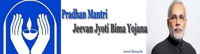 Pradhan Mantri Jeevan Jyoti Bima Yojana Image
