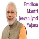 Pradhan Mantri Jeevan Jyoti Bima Yojana Scheme